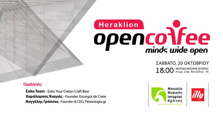 7o Open Coffee Heraklion