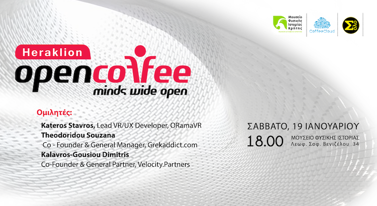 8o Open Coffee Heraklion