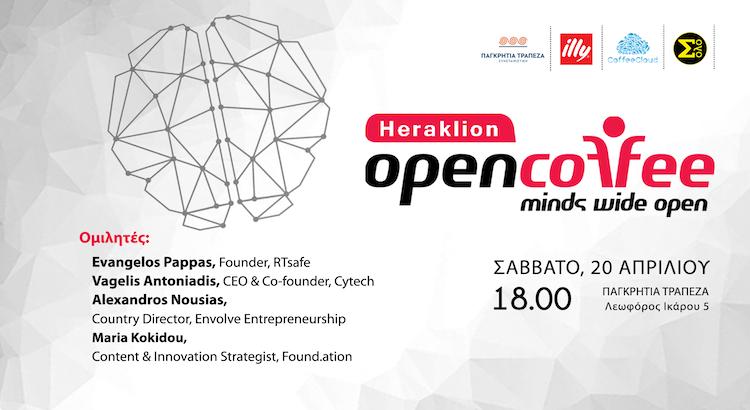 9o Open Coffee Heraklion