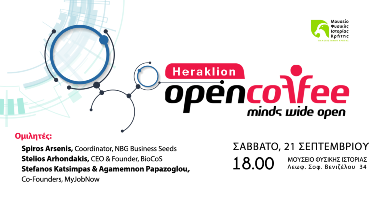 10o Open Coffee Heraklion