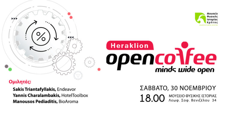 11o Open Coffee Heraklion