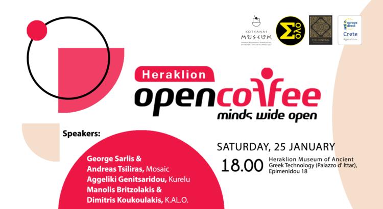 12o Open Coffee Heraklion