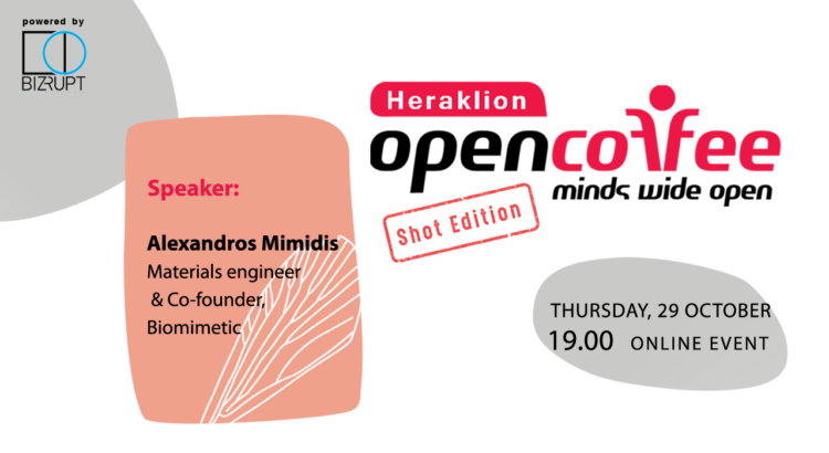 13o Open Coffee Heraklion // Shot Edition